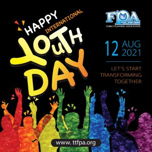 Happy International Youth Day!